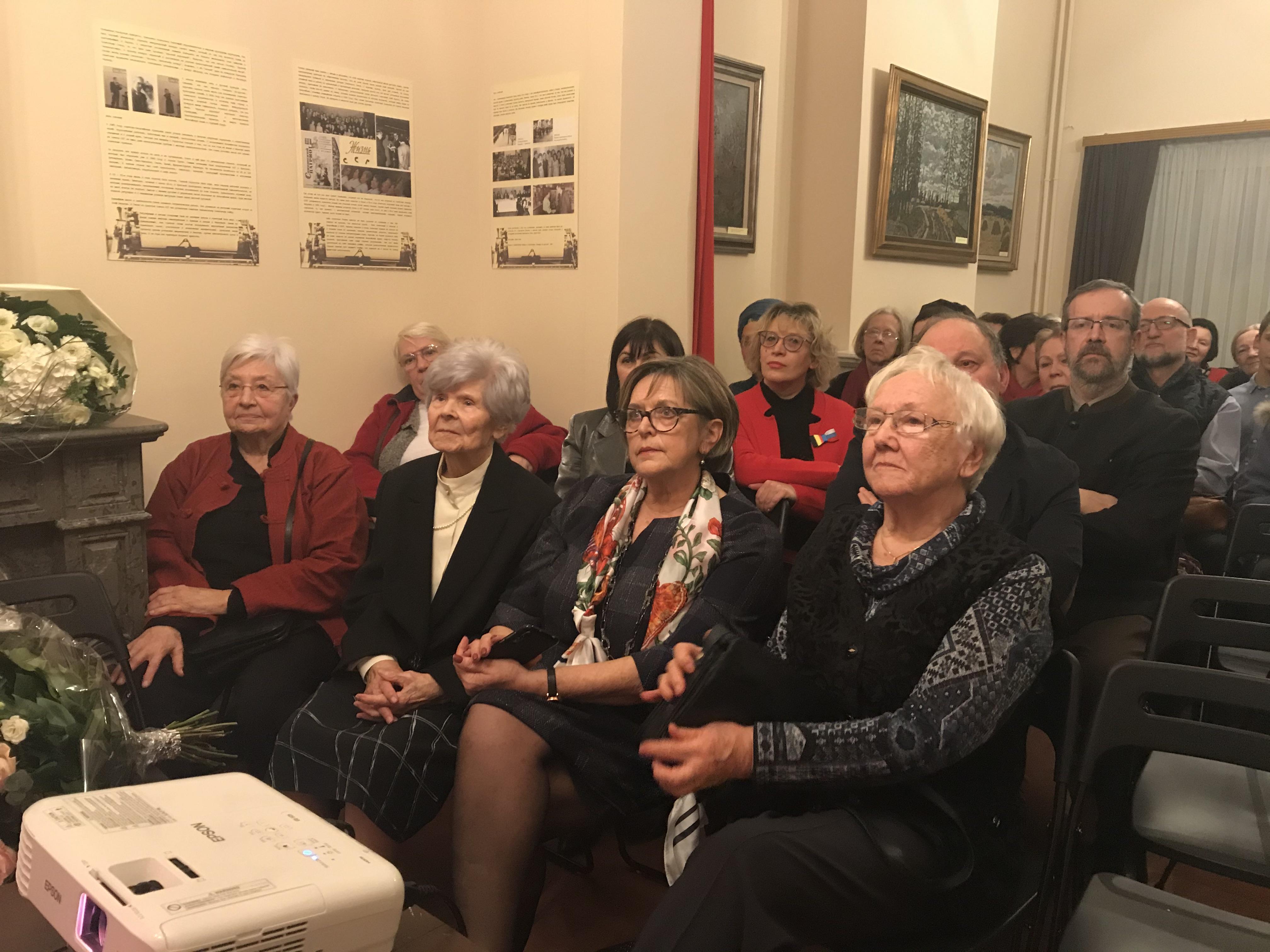 В Брюсселе открыли музей старейшей в мире организации соотечественников