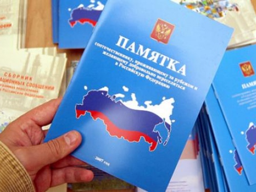 сайт знакомств беженцев из украины в россию