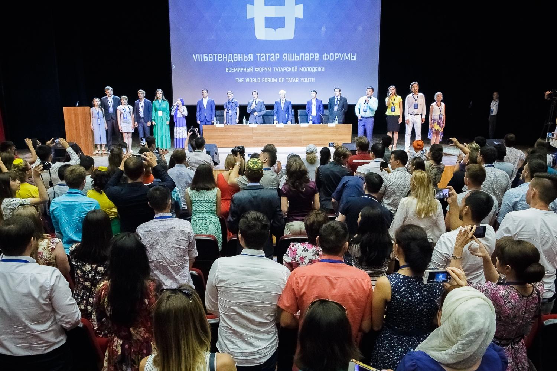 Форум для знакомства в татарстане интим знакомства кировская область